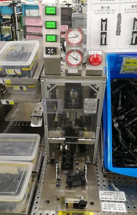 电子装配治具